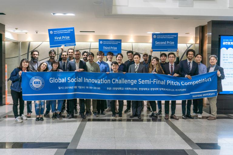 Global Social Innovation Challenge 아시아 예선